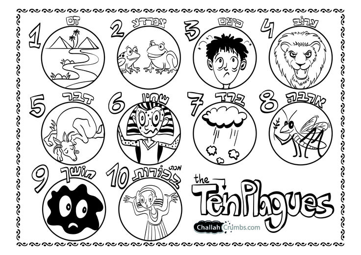 10 plagues in egypt coloring page photo - 1