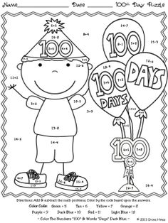 100th day of school printable coloring pages photo - 1