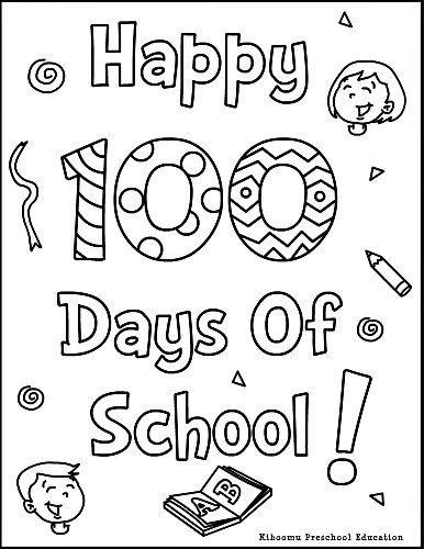 100th day printable coloring page photo - 1