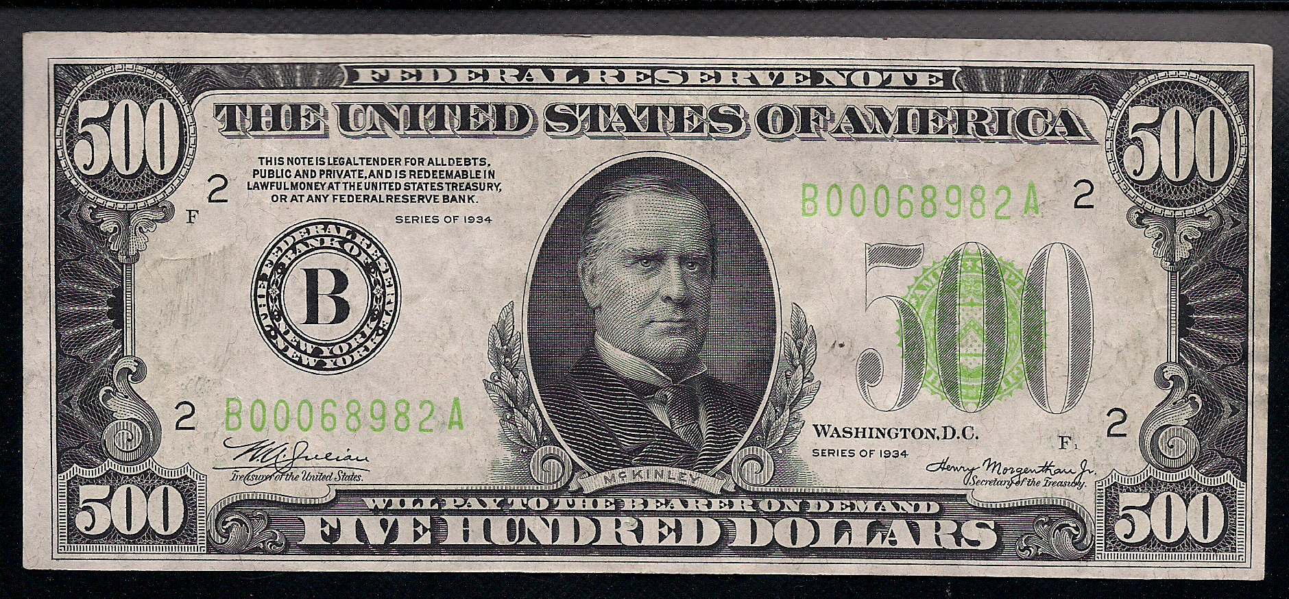 20 dollar bill coloring page photo - 1