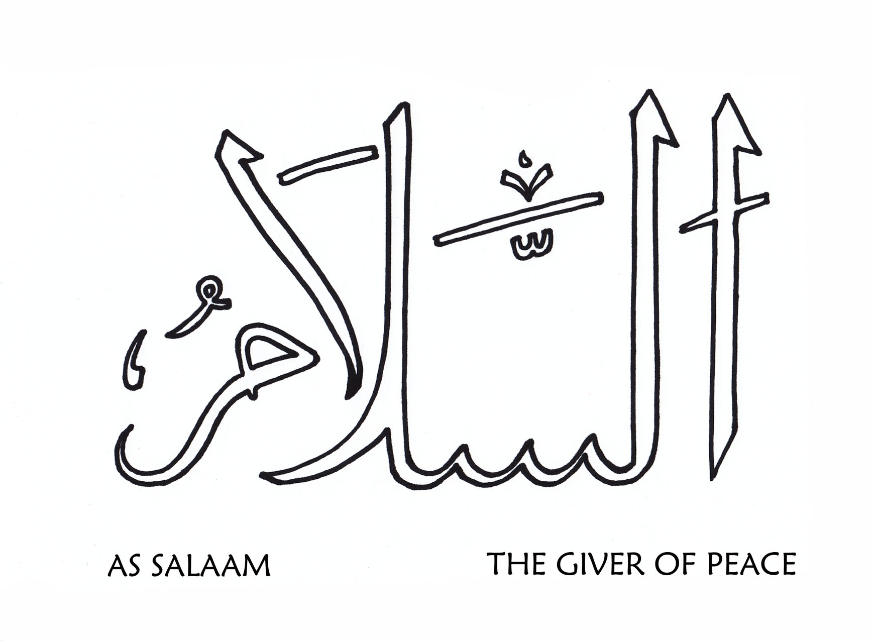99 names of allah coloring pages photo - 1