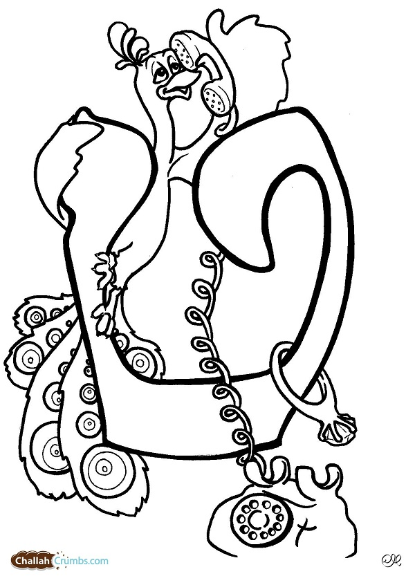 alef beis coloring pages photo - 1