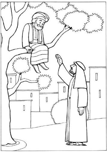 children s bible coloring and activity pages photo - 1