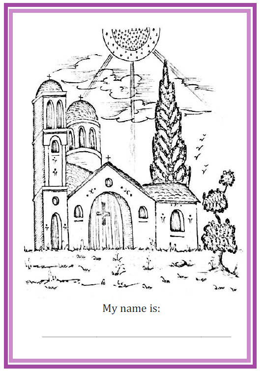 children s book week coloring pages photo - 1