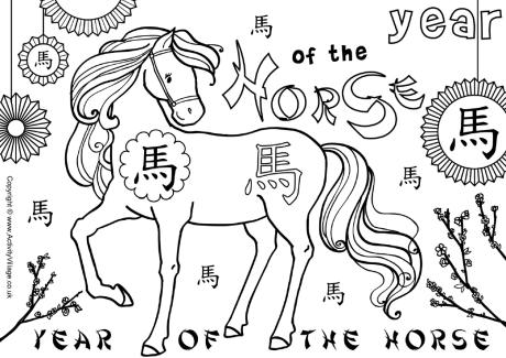 chinese new year 2014 horse coloring pages photo - 1