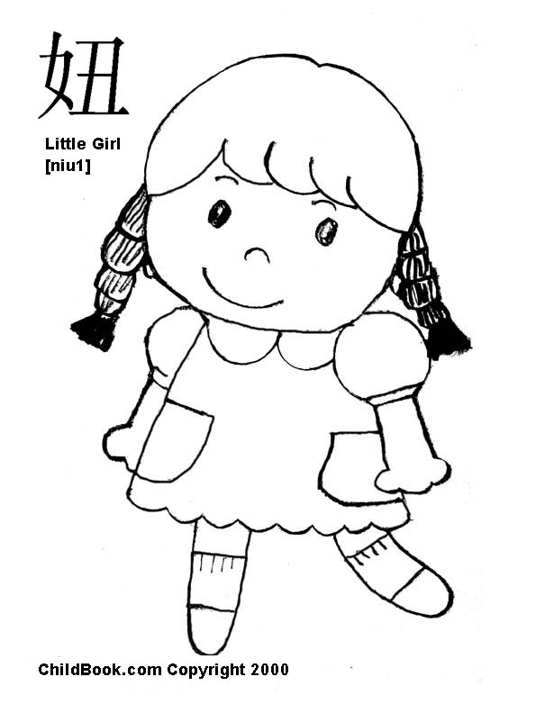 chinese new year free coloring pages photo - 1
