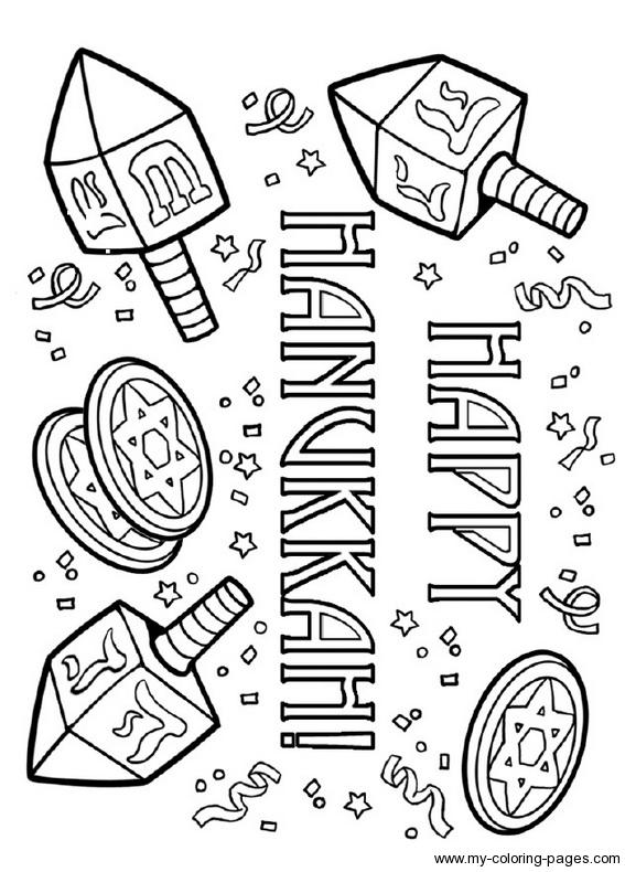 free printable hanukkah coloring pages photo - 1